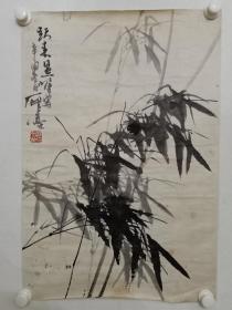保真书画,著名大写意花鸟画画家郭石夫先生1981年创作的《墨竹图》一幅,纸本托片,画面有岁月历史留下的黄斑。