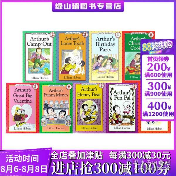 Arthur's Christmas Cookies (I Can Read, Level 2)亚瑟的圣诞节饼干