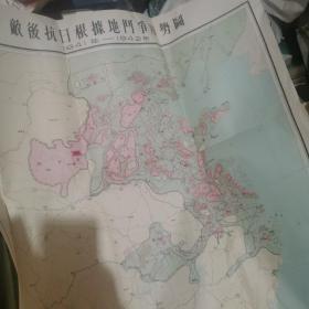 敌后抗日根据地斗争形势图1941--1942》