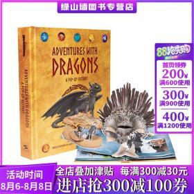 驯龙高手3D立体书 英文原版 Adventures with Dragons A Pop-Up History 梦工厂 DreamWorks Dragons