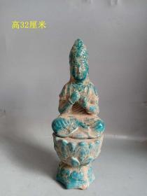 乡下收的宋代传世柴窑瓷观音菩萨佛像      .