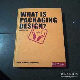 WHAT IS PACKAGING DESIGN 什么是包装设计