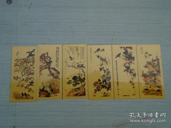 画片6枚 塑料材质,单张尺寸:14.2*6.5厘米。详见书影