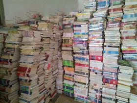 【最后8吨图书批发清仓】 大学图书馆藏书 一次性处理