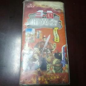 三国人物   华丰卡   114张合售,有原册子。有几张品相不太好,其余品可以,85品