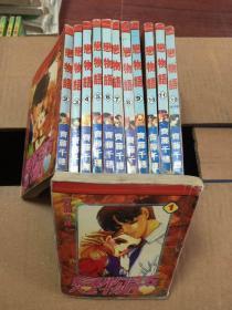 老版漫画 《恋物语》12本完结