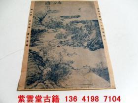 故宫收藏,清;乾隆;张诺霭(24节气图-春分) #4799
