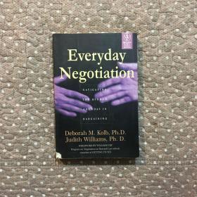 Everyday Negotiation 日常谈判