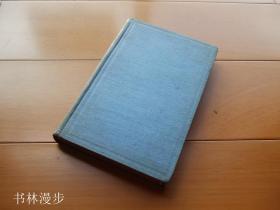 民国英文原版:龙门联合书局《commparative commentaries on private international law》精装本