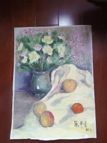 著名画家张华清;大幅花卉静物水粉画作品