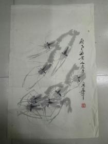 齐白石木版水印虾图。