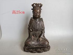 乡下收的宋代老铜佛像2