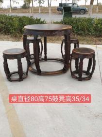 七八十年代,老榆木圆桌四个鼓凳一套,品像包浆一流,全品无瑕疵,正常使用,