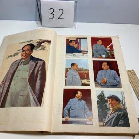 毛泽东像(该书共记170张珍贵图像,全网罕见,值得收藏)