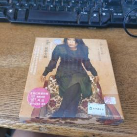 周蕙最新专辑盒装未开封CD