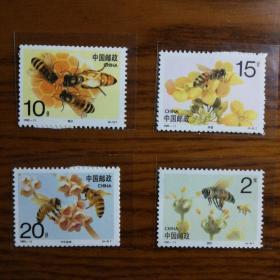 1993-11 蜜蜂 邮票 壹套四枚