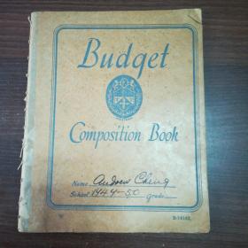 1949年老练习簿  已用 详情如图