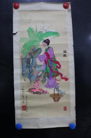 当代著名画家李友文---林黛玉
