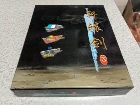 游戏光盘系列 轩辕剑3 云和山的彼端(4CD+说明书)使用手册