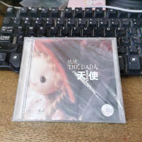 达达天使未开封CD