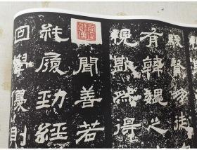 汉\甘陵相尚府君碑27x315\绢布复制品