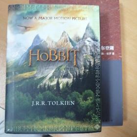 The Hobbit:Pocket Hardback