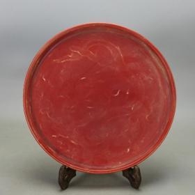明红釉龙纹水仙盘