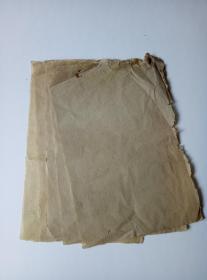 民国老纸五张