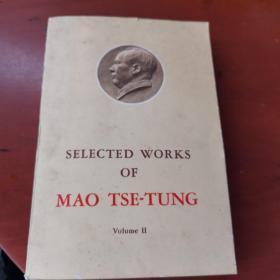 法文版:SELECTED WORKS OF MAO TSE-TUNG毛泽东选集第二卷