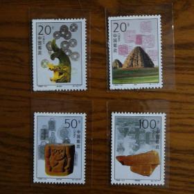 1996-21 西夏陵 邮票 壹套四枚