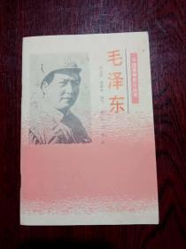 中国共产党三位创始人毛泽东、陈独秀、李大钊