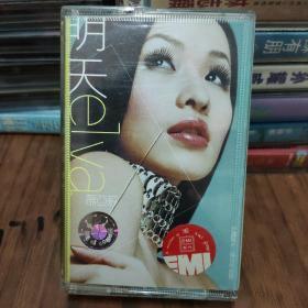 萧亚轩——明天——专辑——正版磁带