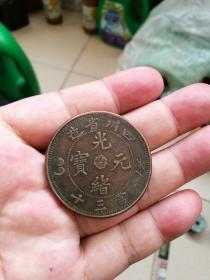 少见的铜币3