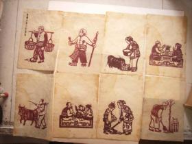 鲁艺木刻工作团制木刻8种-反映农民劳动等-皮纸褐色印刷-木刻
