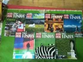 世界博览2006/5、6、7、8、9、10、12  共7本合售