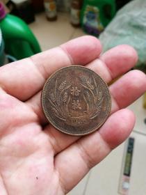 少见的铜币2
