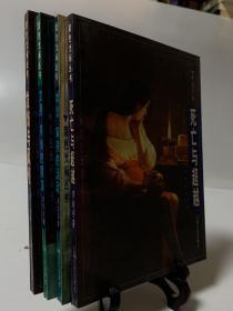 紫色光标丛书:1.死亡与超越2.装饰:审美的流动3.发饰与风俗4.纹身:裸体的雕刻(共四册)