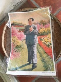 库存宣传画,1992年印刷人民领袖毛泽东画像53x73近全品毛主席像两开对开2开一张