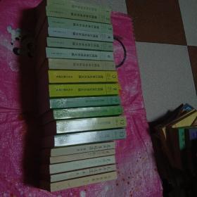 建国以来毛泽东文稿13册全、毛泽东选集5册全(18本合售