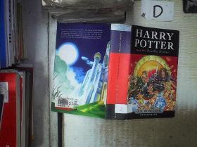 HARRY POTTER AND THE  DEATBLY HALLOWS 哈利波特与死亡圣器 (A11)