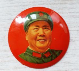 """文革时期搪瓷制""""笑眯眯、着绿军装""""毛主席像章(全品)"""