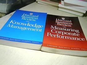 Harvard Business Review ON KNOWLEDGE MANAGEMENT    + Measuring Corporate Perfurmance     2本书