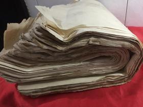 老纸头:宣纸〔68张〕