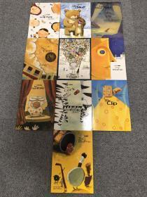 张哲铭 The Little Creation Language 小东西创作语言系列英文版10册(与店内该作者其他套装一同出售,单独拍下不发货)