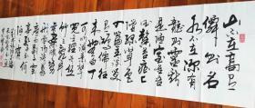 【保真】知名书法家梁玉通作品:刘禹锡《陋室铭》