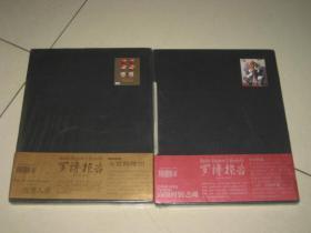 罗博报告2010年3、5月号(2册合售)【全新塑封 实物拍图】