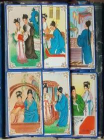 年历片-1980年:西厢记(广州远洋运输公司)【一套六张】