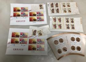 中国邮票 2010-30 中国资本市场小版票2张+梅兰竹菊 小全张邮票等其它邮票,面值51.6元