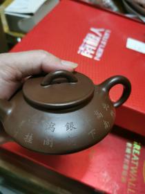 曼生紫砂壶十八式之一合盘壶顾清制壶