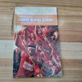 (英文版)HONG KONG GUIDE香港指南1993